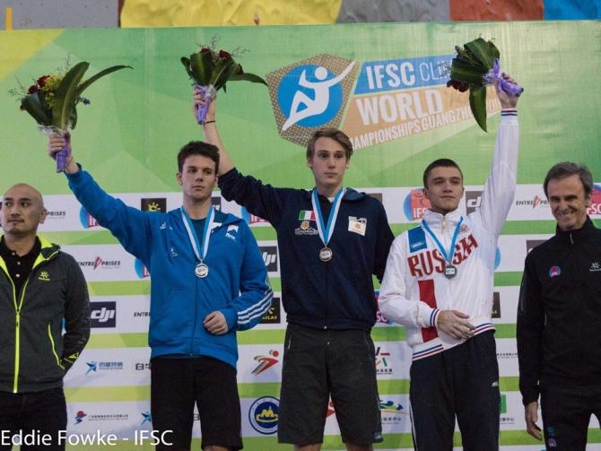 Молодежный турнир первенство мира поскалолазанию 2016 финишировал вГуанчжоу