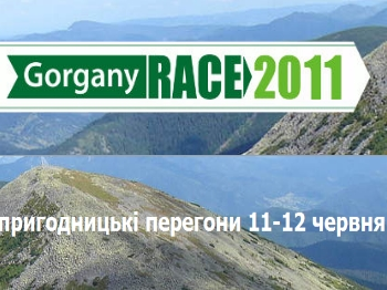 http://www.extremeplanet.ru/files/i/news/368/gorgany_race_2011.jpg