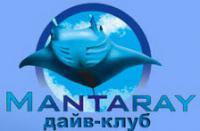 mantaray.jpg