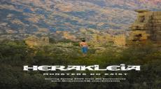 Новый фильм о боулдеринговом районе в Турции