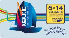 бот-шоу  в Париже, Франция,  Nautic- Salon Nautique de Paris