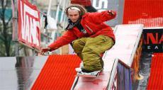 в Зеленограде состоятся соревнования по сноуборду - Friday Jib-Contest