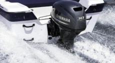 Y-COP (Yamaha Customer Outboard Protection) – эффективный и легкий в использовании иммобилизатор с дистанционным управлением, позволяющий блокировать и разблокировать двигатель лишь нажатием одной кнопки