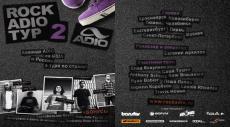 туровое видео о Rock Adio Tour 2