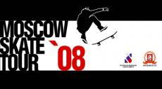 Moscow Skate Tour 2008