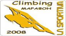 LaSportiva Climbing МАРАФОН 2008