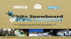 Nikita Snowboard Queen Contest