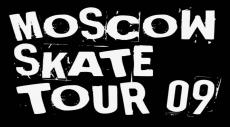 Moscow_skate_tour_2009_1.jpg