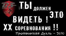 oblozhka_kopiya.jpg