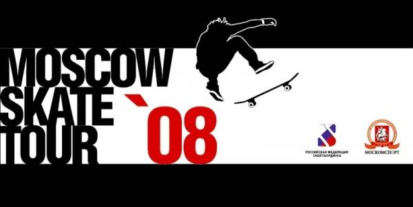 Moscow Skate Tour - последний этап соревнований состоится 23 декабря