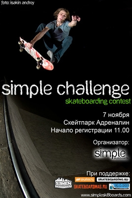 Simple challenge '08