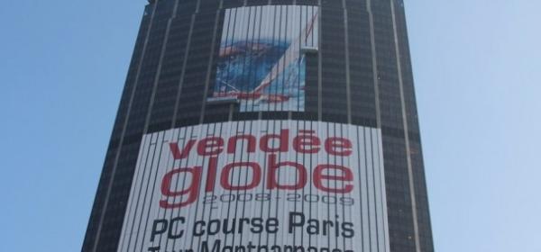 """Vendee Globe - одна из самых значимых регат для """"морских волков"""""""