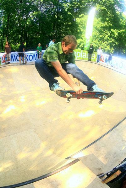 Moscow Skate Tour