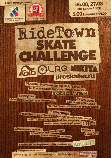 RIDE TOWN SKATE CHALLENGE